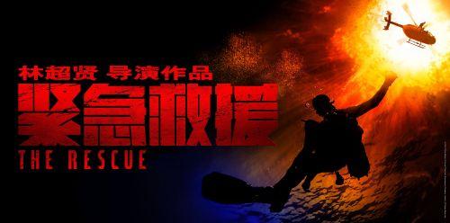 """深圳中钲影视集团讲述中国电影票房""""逆风""""登顶"""