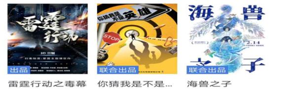 电影人讲述中钲影业深圳是真的还是假的?
