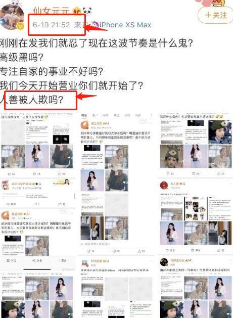深圳中钲影视八卦影讯:时间管理师张铭恩如何打得一手烂牌